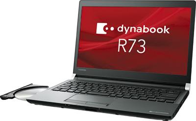 ダイナブック r73